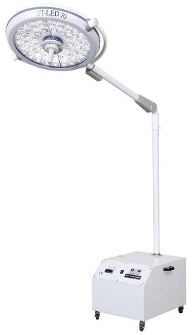 Đèn mổ di động ánh sáng lạnh (01 nhánh).