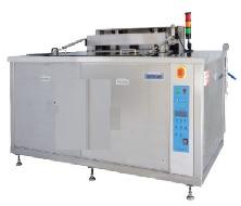 Máy rửa dụng cụ bằng sóng siêu âm với dung tích 435 lít