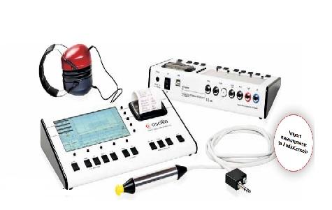 Máy đo thính lực và nhĩ lượng hoàn toàn tự động (bao gồm đo phản xạ cơ bàn đạp cùng bên; đối bên và hai bên)